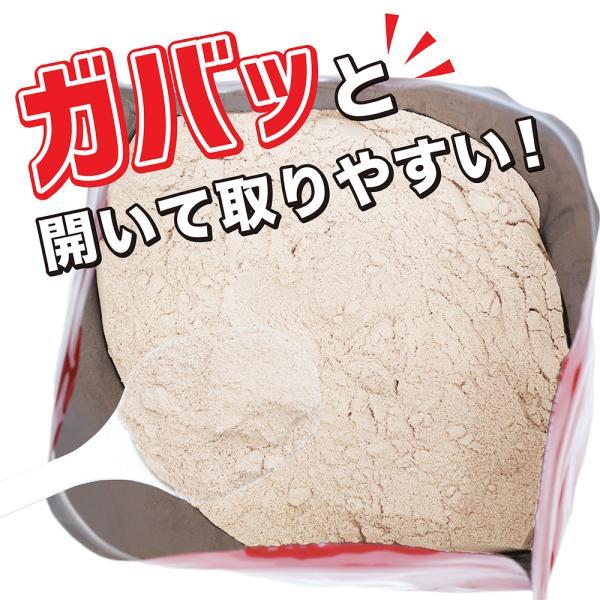 GronG プロテイン 1kg ホエイプロテイン 人工甘味料・香料無添加 100 ナチュラル おきかえダイエット 筋トレ|grong|07