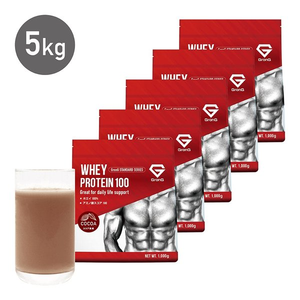 GronG(グロング) プロテイン 5kg 国産 ホエイプロテイン 100 ココア風味 WPC おきかえダイエット 筋トレ grong
