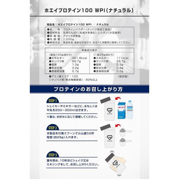 GronG プロテイン 5kg ホエイプロテイン100 WPI CFM製法 人工甘味料・香料無添加 ナチュラル トレーニング|grong|06