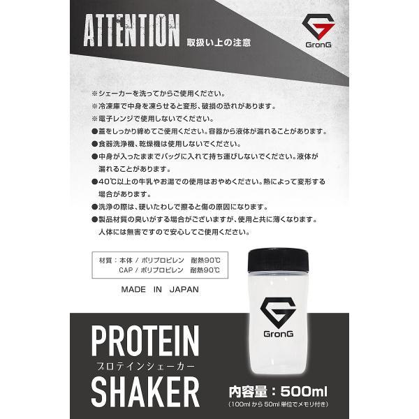 GronG プロテイン ナチュラル 1kg シェイカー HMB セット ホエイプロテイン100 国産 人工甘味料・香料無添加 おきかえダイエット 筋トレ|grong|11