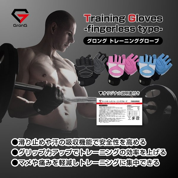 GronG トレーニンググローブ 筋トレグローブ メンズ レディース 両手 リストラップ付き|grong|06