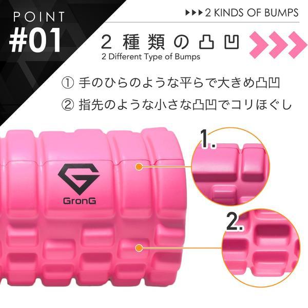 GronG フォームローラー ストレッチローラー ヨガポール ストレッチ マッサージ 筋膜リリース 4カラー タイプB|grong|02