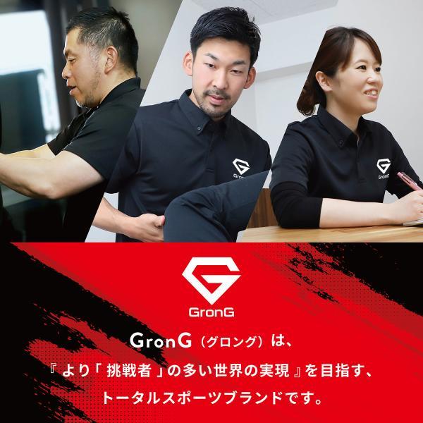 GronG プロテイン 1kg ホエイプロテイン 100 バナナ風味 おきかえダイエット 筋トレ 国産 grong 05
