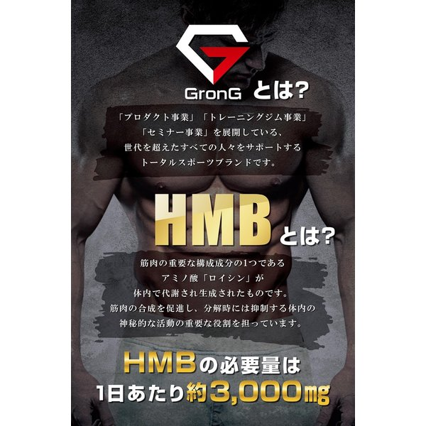 GronG プロテイン ストロベリー風味 1kg HMB セット ホエイプロテイン 100 おきかえダイエット 筋トレ 国産 grong 08