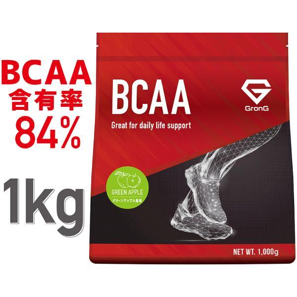 【レビュー投稿でシェイカープレゼント】GronG BCAA 含有率84% グリーンアップル 風味 1kg (100食分) 分岐鎖アミノ酸 サプリメント 国産|grong