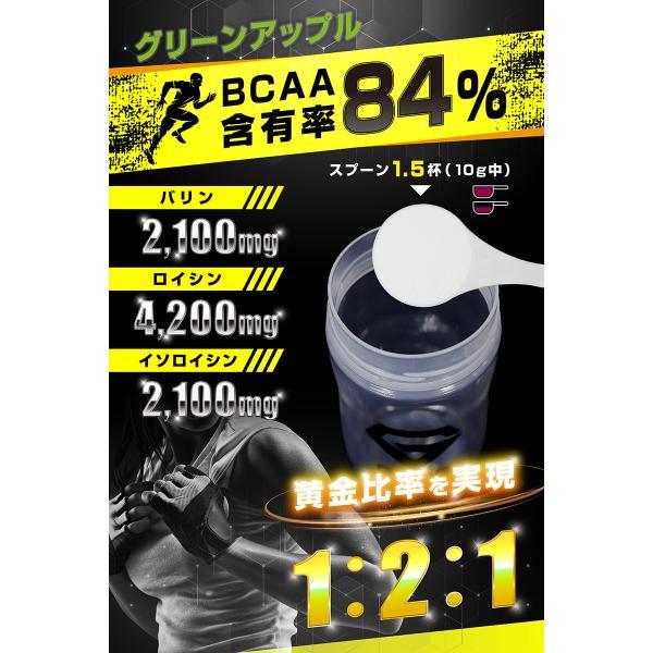 【レビュー投稿でシェイカープレゼント】GronG BCAA 含有率84% グリーンアップル 風味 1kg (100食分) 分岐鎖アミノ酸 サプリメント 国産|grong|04