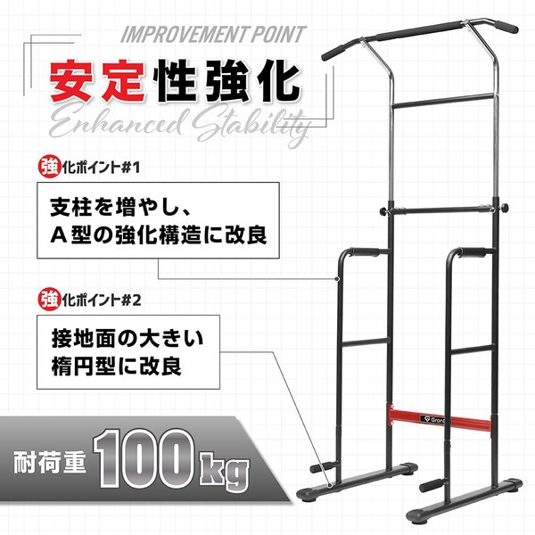 GronG ぶら下がり健康器 懸垂マシン 7段階調節 耐荷重100kg grong 04