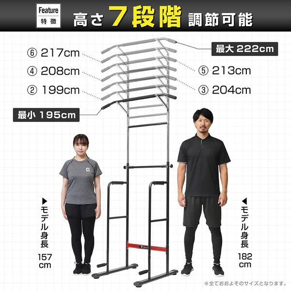 GronG ぶら下がり健康器 懸垂マシン 7段階調節 耐荷重100kg grong 05