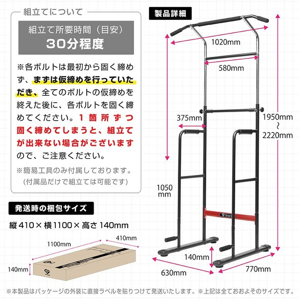 GronG ぶら下がり健康器 懸垂マシン 7段階調節 耐荷重100kg grong 06