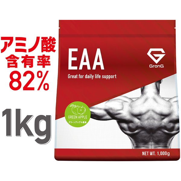【2000円引きセール】GronG(グロング) EAA グリーンアップル  風味 1kg (100食分)  10種類 アミノ酸 サプリメント 国産|grong