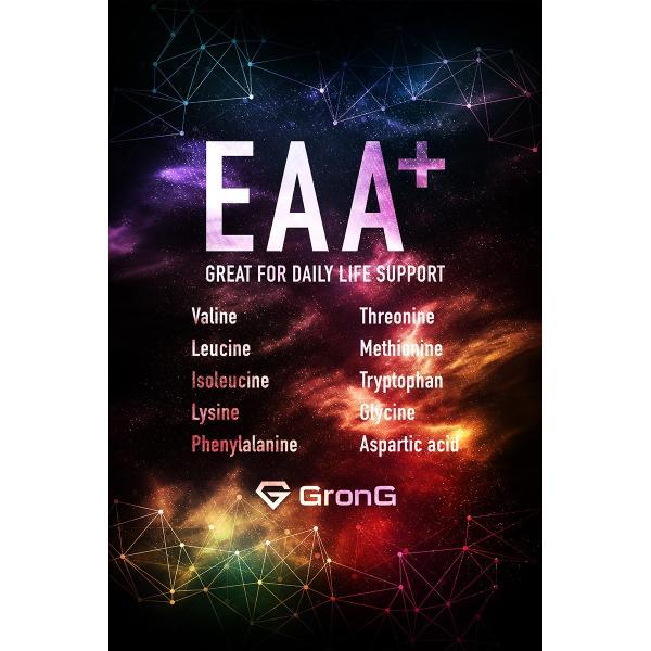 【2000円引きセール】GronG(グロング) EAA グリーンアップル  風味 1kg (100食分)  10種類 アミノ酸 サプリメント 国産|grong|02