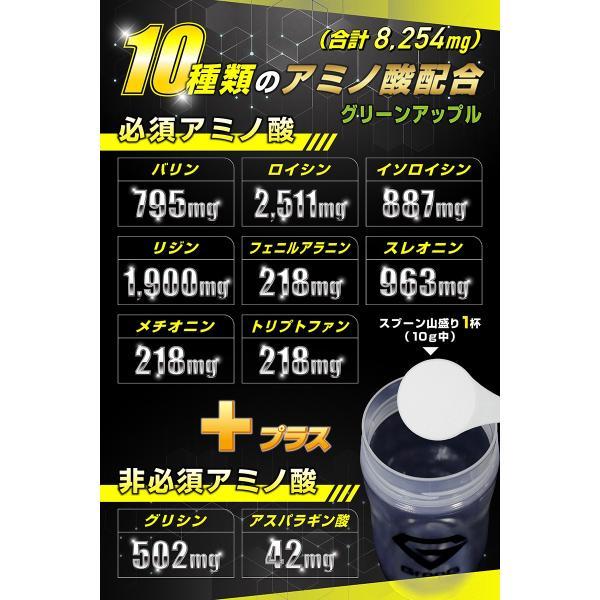 【2000円引きセール】GronG(グロング) EAA グリーンアップル  風味 1kg (100食分)  10種類 アミノ酸 サプリメント 国産|grong|03