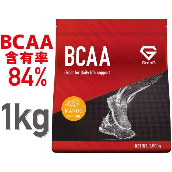 GronG(グロング) BCAA 含有率84% マンゴー 風味 1kg (100食分)  分岐鎖アミノ酸 サプリメント 国産|grong
