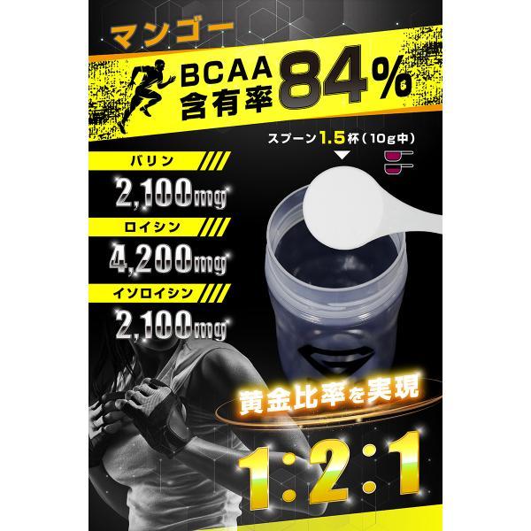 GronG(グロング) BCAA 含有率84% マンゴー 風味 1kg (100食分)  分岐鎖アミノ酸 サプリメント 国産|grong|04