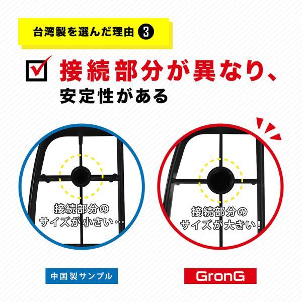 GronG(グロング) 踏み台 昇降運動 ステップ台 運動 フィットネス エクササイズ 2段階調整可能 滑り止め加工|grong|07