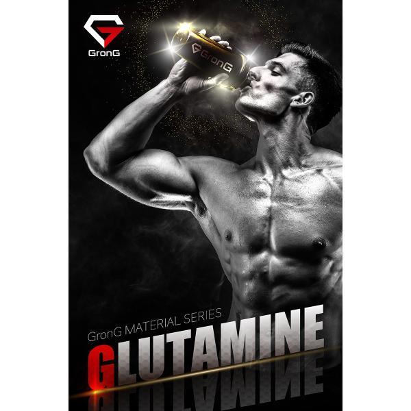 GronG(グロング) グルタミン パウダー 500g (100食分) アミノ酸 サプリメント|grong|02