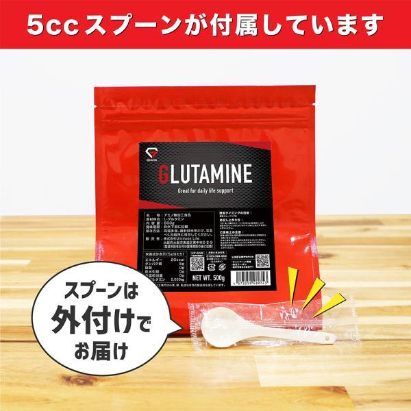 GronG(グロング) グルタミン パウダー 500g (100食分) アミノ酸 サプリメント|grong|07