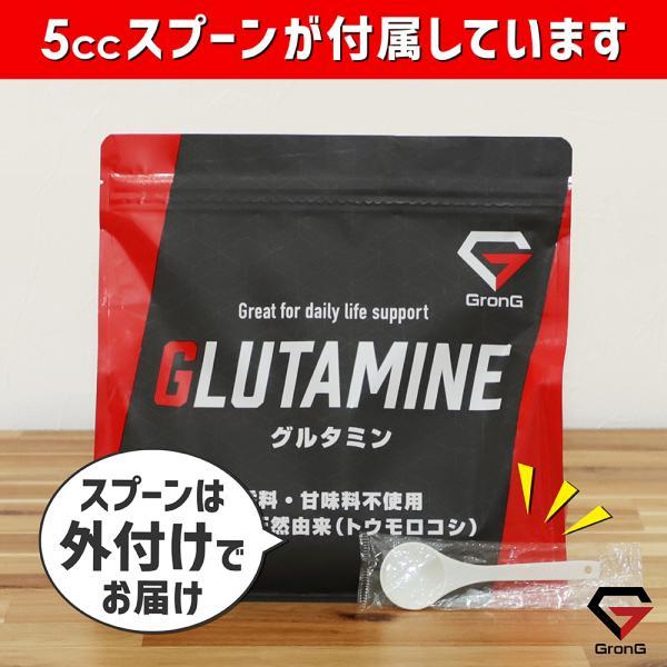 GronG(グロング) グルタミン パウダー 1kg (200食分) アミノ酸 サプリメント grong 07