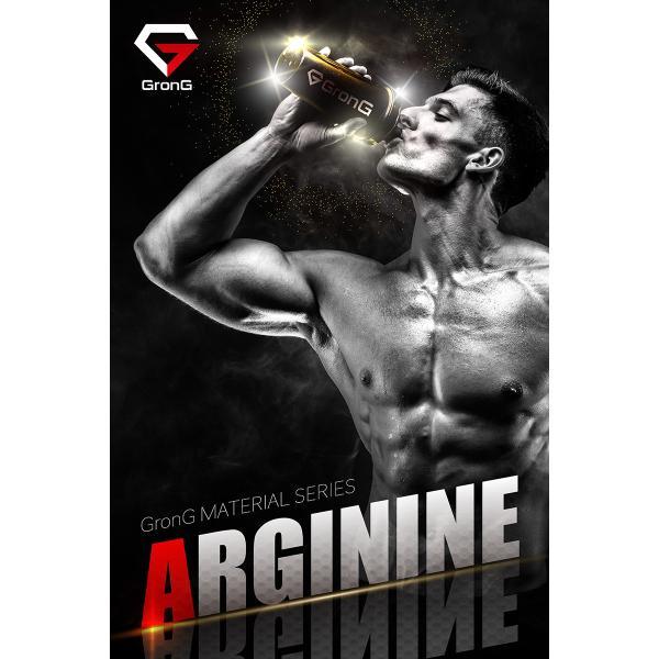 GronG(グロング) アルギニン パウダー 1kg (400食分) アミノ酸 サプリメント|grong|02
