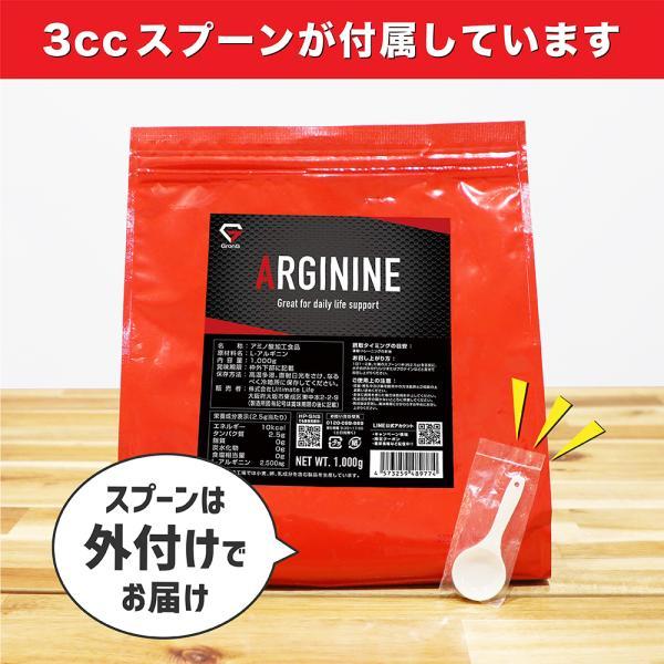 GronG(グロング) アルギニン パウダー 1kg (400食分) アミノ酸 サプリメント|grong|06