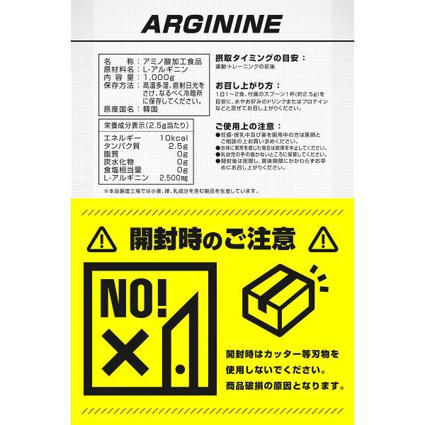 GronG(グロング) アルギニン パウダー 1kg (400食分) アミノ酸 サプリメント|grong|07