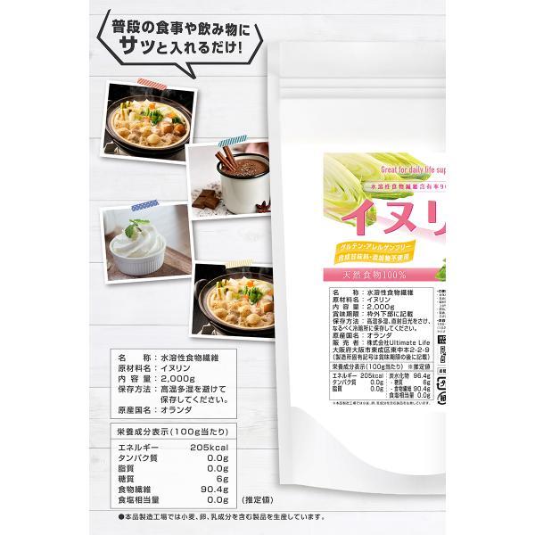 GronG(グロング) イヌリン 2kg 水溶性食物繊維 含有率90%以上 グルテン・アレルゲンフリー grong 07