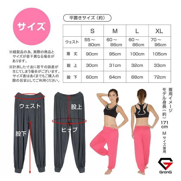 GronG ヨガパンツ レディース ヨガウェア サルエル風 メンズ 綿 スポーツウェア|grong|03