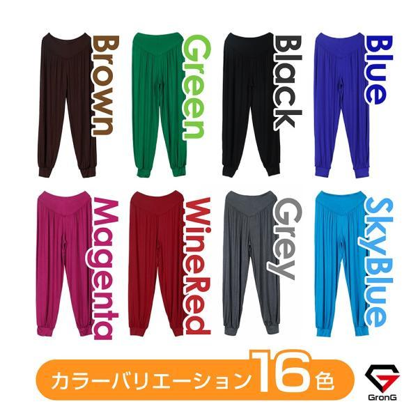 GronG ヨガパンツ レディース ヨガウェア サルエル風 メンズ 綿 スポーツウェア|grong|05