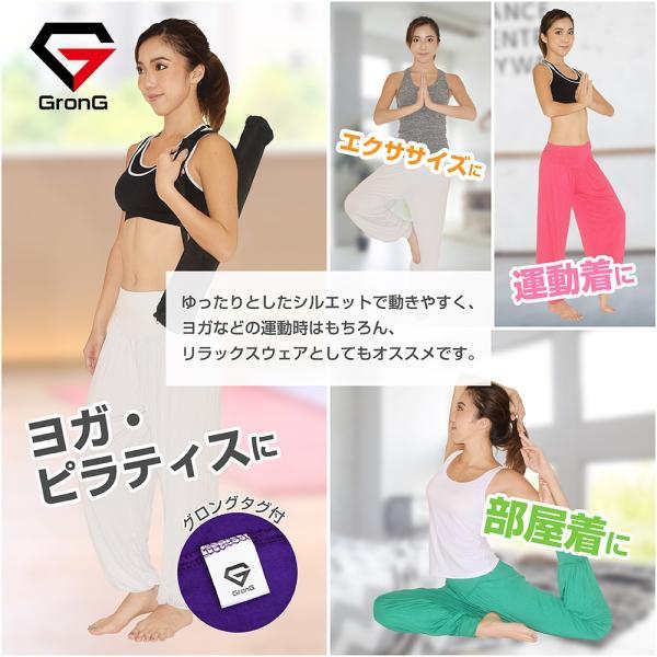 GronG ヨガパンツ レディース ヨガウェア サルエル風 メンズ 綿 スポーツウェア|grong|07