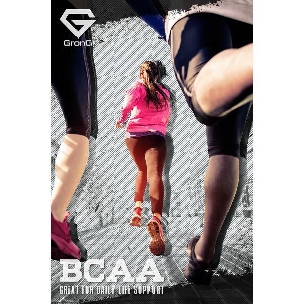 【1000円クーポン】GronG(グロング) BCAA 含有率84% グレープ 風味 1kg (100食分)  分岐鎖アミノ酸 サプリメント 国産|grong|02