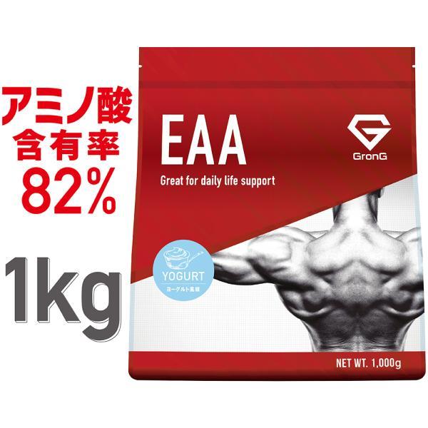 【1000円クーポン】GronG(グロング) EAA ヨーグルト  風味 1kg (100食分)  10種類 アミノ酸 サプリメント 国産 grong