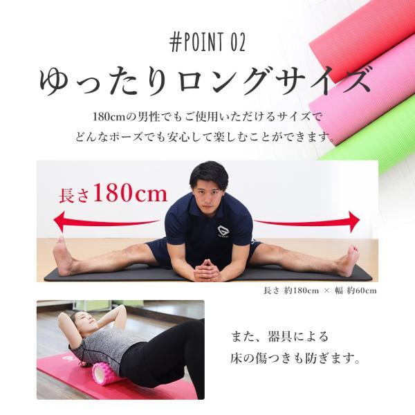GronG ヨガマット ピラティスマット トレーニングマット エクササイズマット 厚さ10mm|grong|05