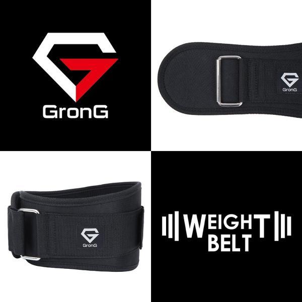 GronG ウエイト トレーニングベルト 腹筋 リフティングベルト サポーター 筋トレ|grong|02