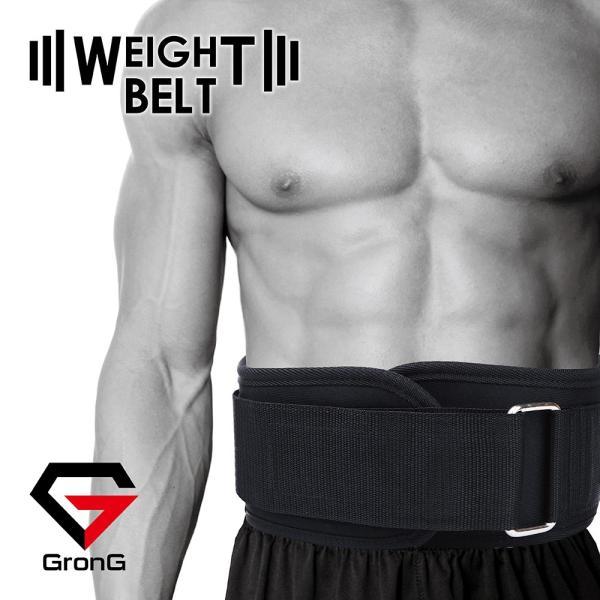GronG ウエイト トレーニングベルト 腹筋 リフティングベルト サポーター 筋トレ|grong|05