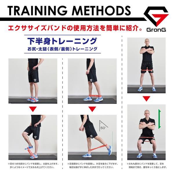 GronG トレーニングチューブ エクササイズバンド ループバンド 強度別 5本 セット|grong|06