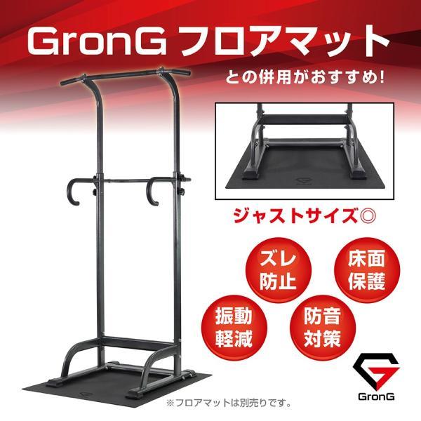 GronG ぶら下がり 健康器 懸垂マシン マルチジム 耐荷重100kg タイプB|grong|07