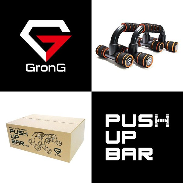GronG プッシュアップバー 腕立て伏せ プッシュアップスタンド 腕立てスタンド トレーニング|grong|02