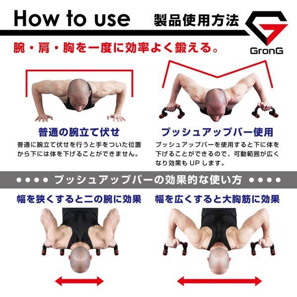 GronG プッシュアップバー 腕立て伏せ プッシュアップスタンド 腕立てスタンド トレーニング|grong|06