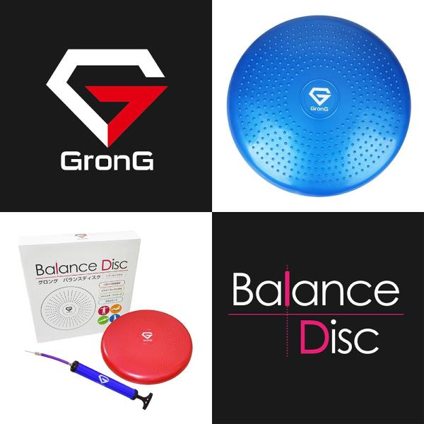 GronG バランスディスク バランスクッション 体幹 トレーニング 直径33cm 空気入れ付|grong|02