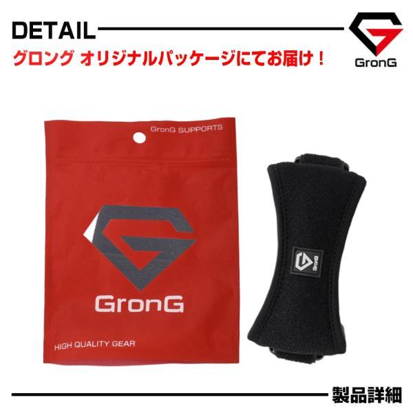 GronG 膝サポーター 膝固定 バンド スポーツ ランニング フリーサイズ 左右兼用 タイプA|grong|06