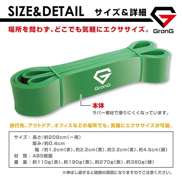 GronG トレーニングチューブ フィットネスチューブ トレーニングチューブ スポーツ ストレッチ エクササイズ 4本セット grong 05