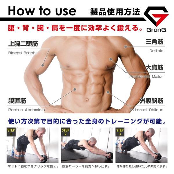 GronG 腹筋ローラー アブホイール ローラー マット付き 女性 静音 タイプB grong 05