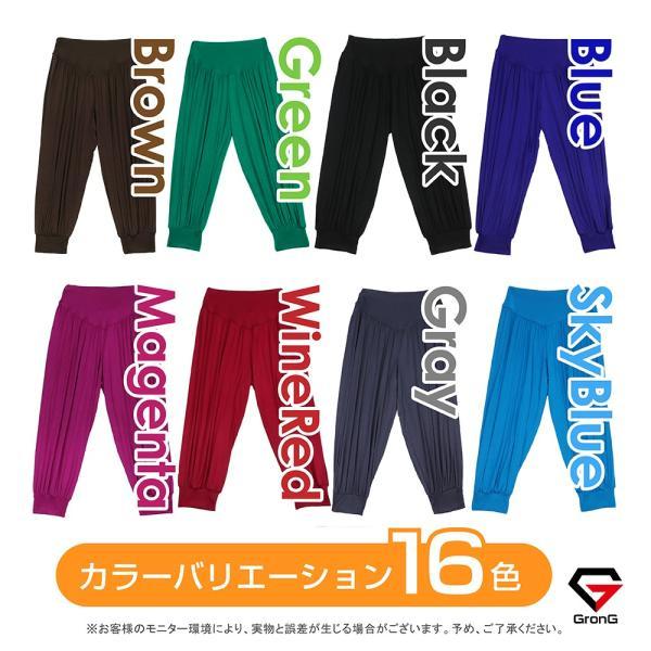 GronG ヨガパンツ サルエル風 レディース ヨガウェア 七分丈|grong|03
