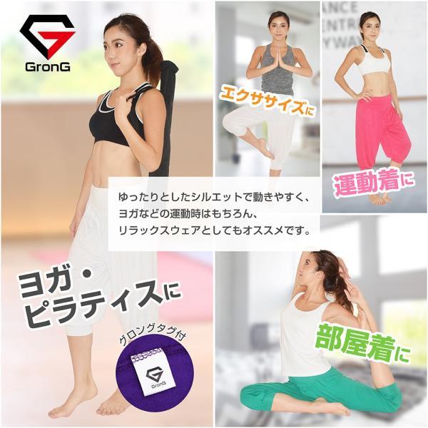 GronG ヨガパンツ サルエル風 レディース ヨガウェア 七分丈|grong|07