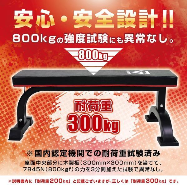 GronG フラットベンチ トレーニングベンチ ダンベル ベンチプレス 耐荷重300kg 改良版|grong|07
