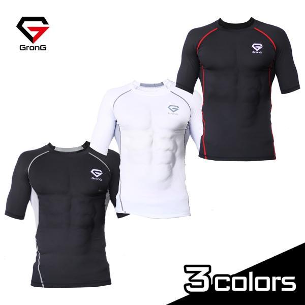 GronG コンプレッションウェア アンダーシャツ スポーツシャツ メンズ 半袖|grong