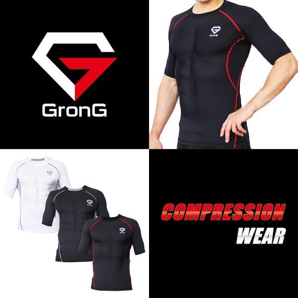 GronG コンプレッションウェア アンダーシャツ スポーツシャツ メンズ 半袖|grong|02