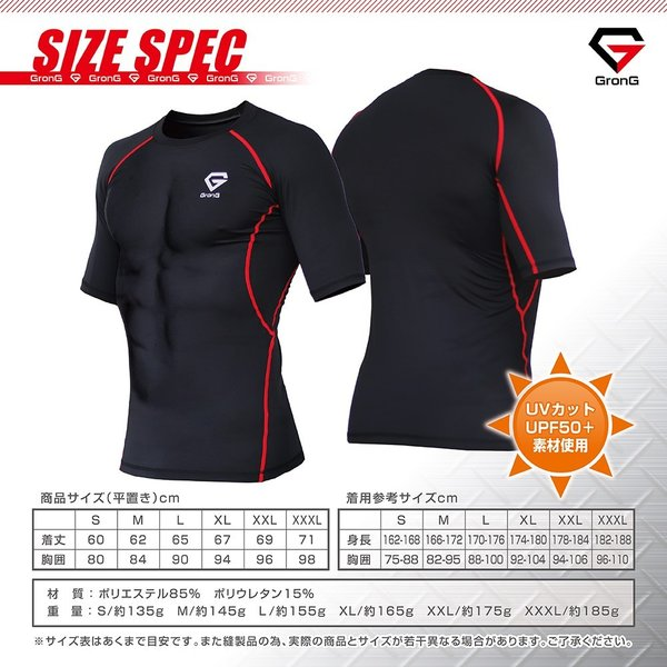 GronG コンプレッションウェア アンダーシャツ スポーツシャツ メンズ 半袖|grong|03
