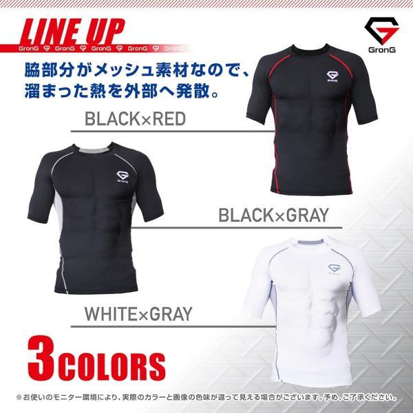 GronG コンプレッションウェア アンダーシャツ スポーツシャツ メンズ 半袖|grong|05