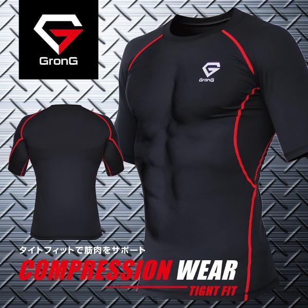 GronG コンプレッションウェア アンダーシャツ スポーツシャツ メンズ 半袖|grong|06